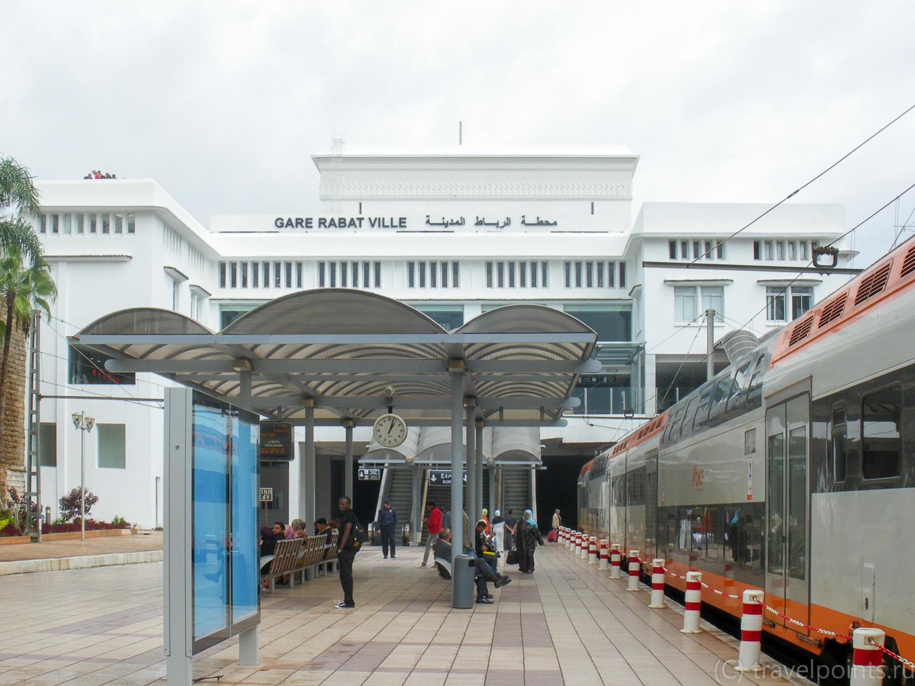 ЖД вокзал в Рабате