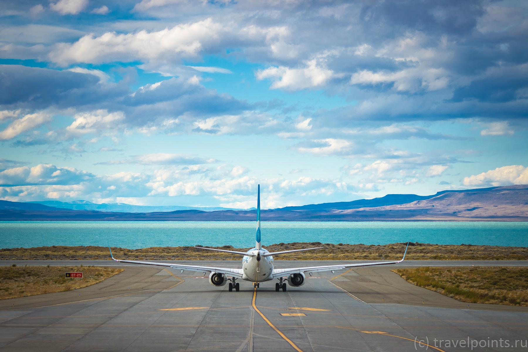 взлетно-посадочная полоса аэропорта Калафате