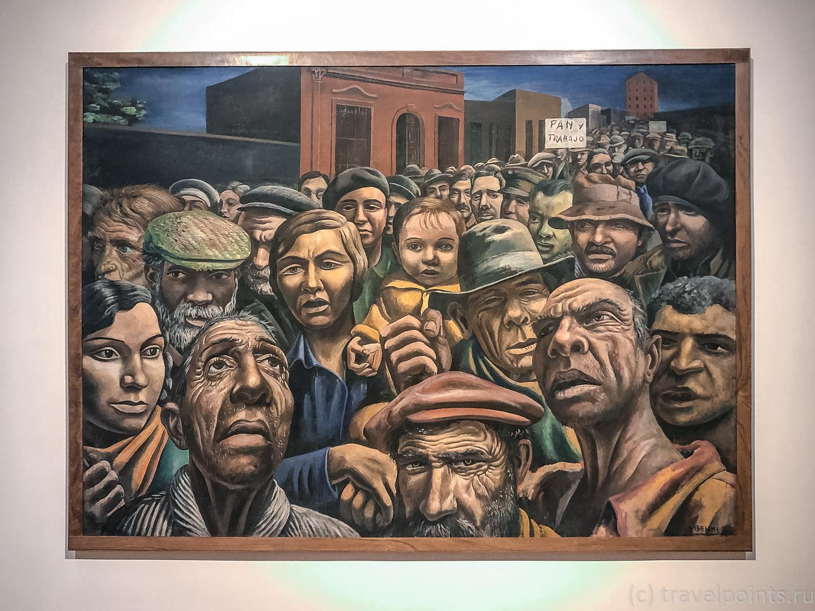 """Антонио Берни. """"Манифестация"""" 1934 год. Галерея латиноамериканского искусства в Буэнос Айресе"""