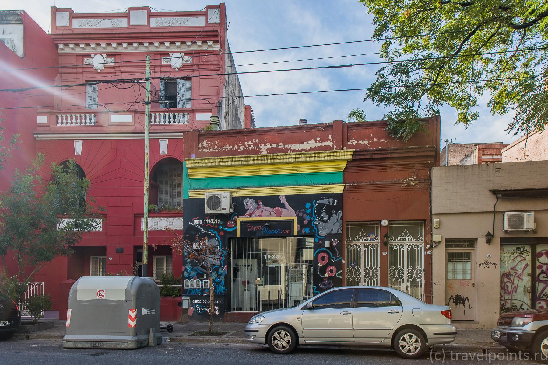 Обычная улица Буэнос Айреса