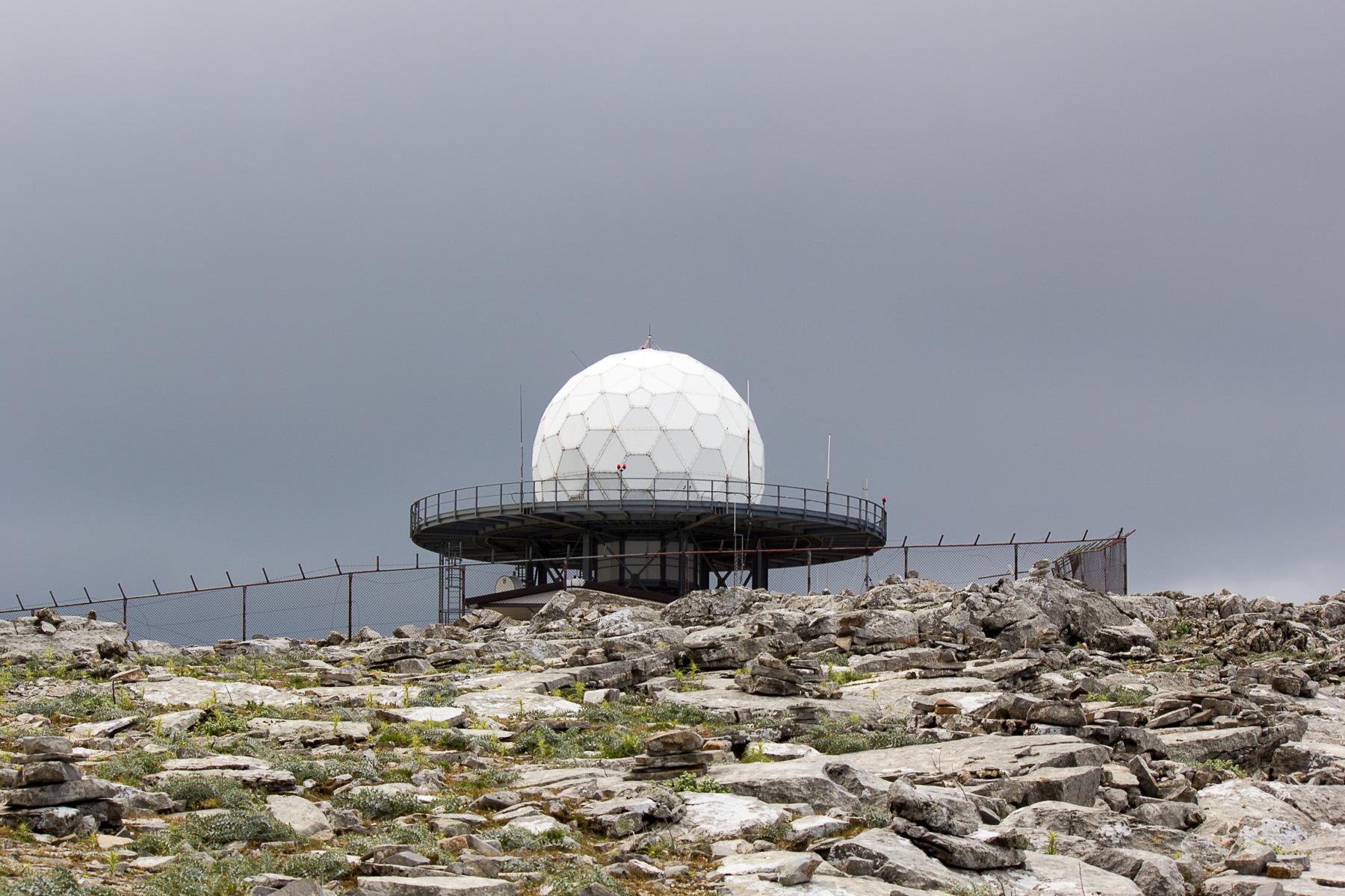 станция наблюдения за воздушным движением