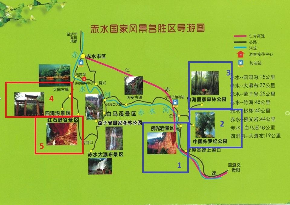 Карта Чишуй (с метками)