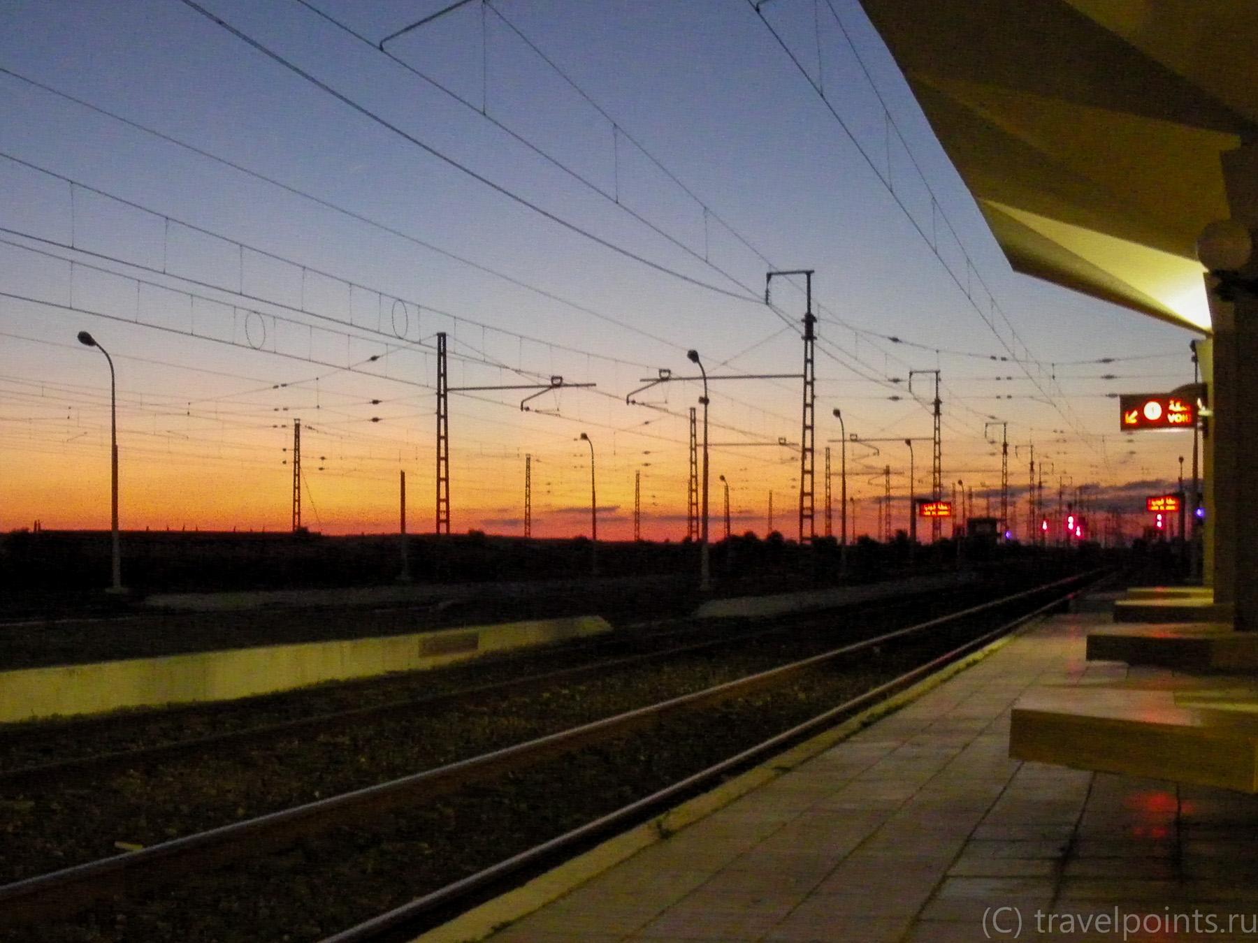 Закат на вокзале Эль Джадиды