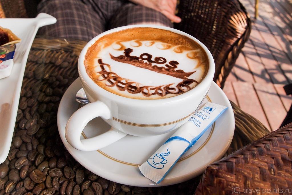Утренний кофе во Вьентьяне