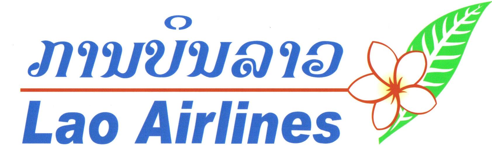 Лао эйр Логотип