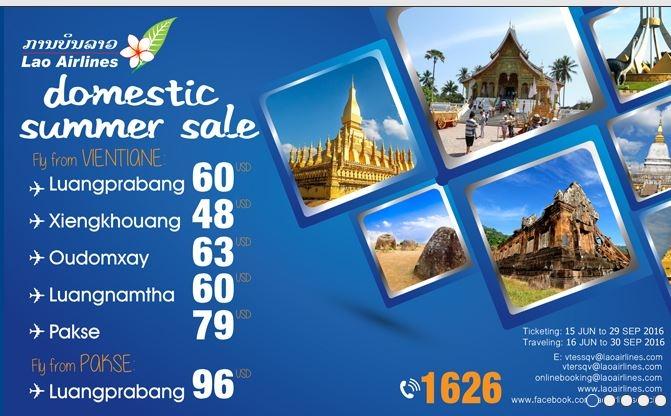 Лао эйр цены