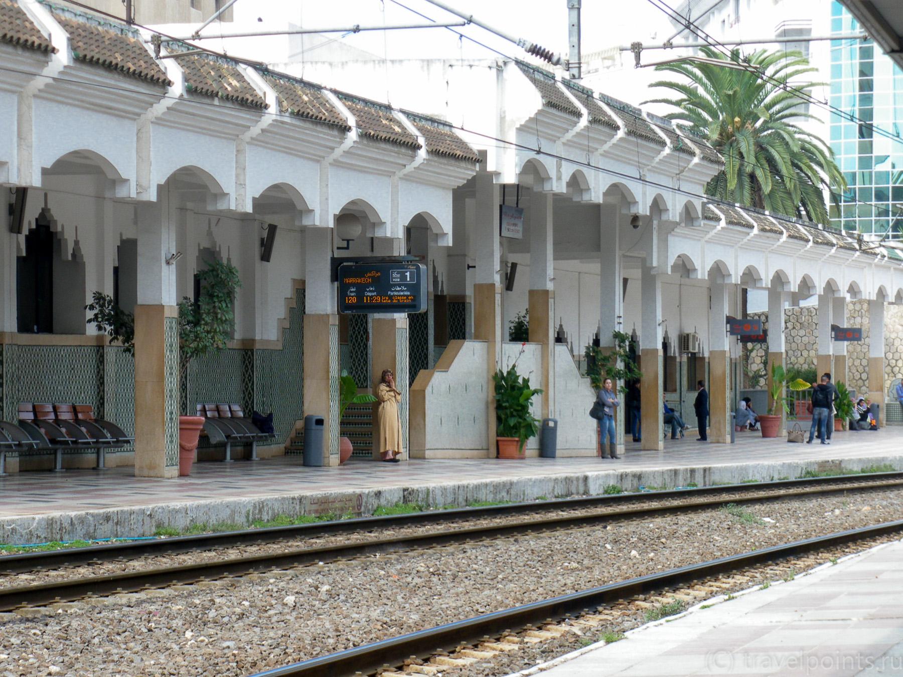 На железнодорожном вокзале Мекнеса