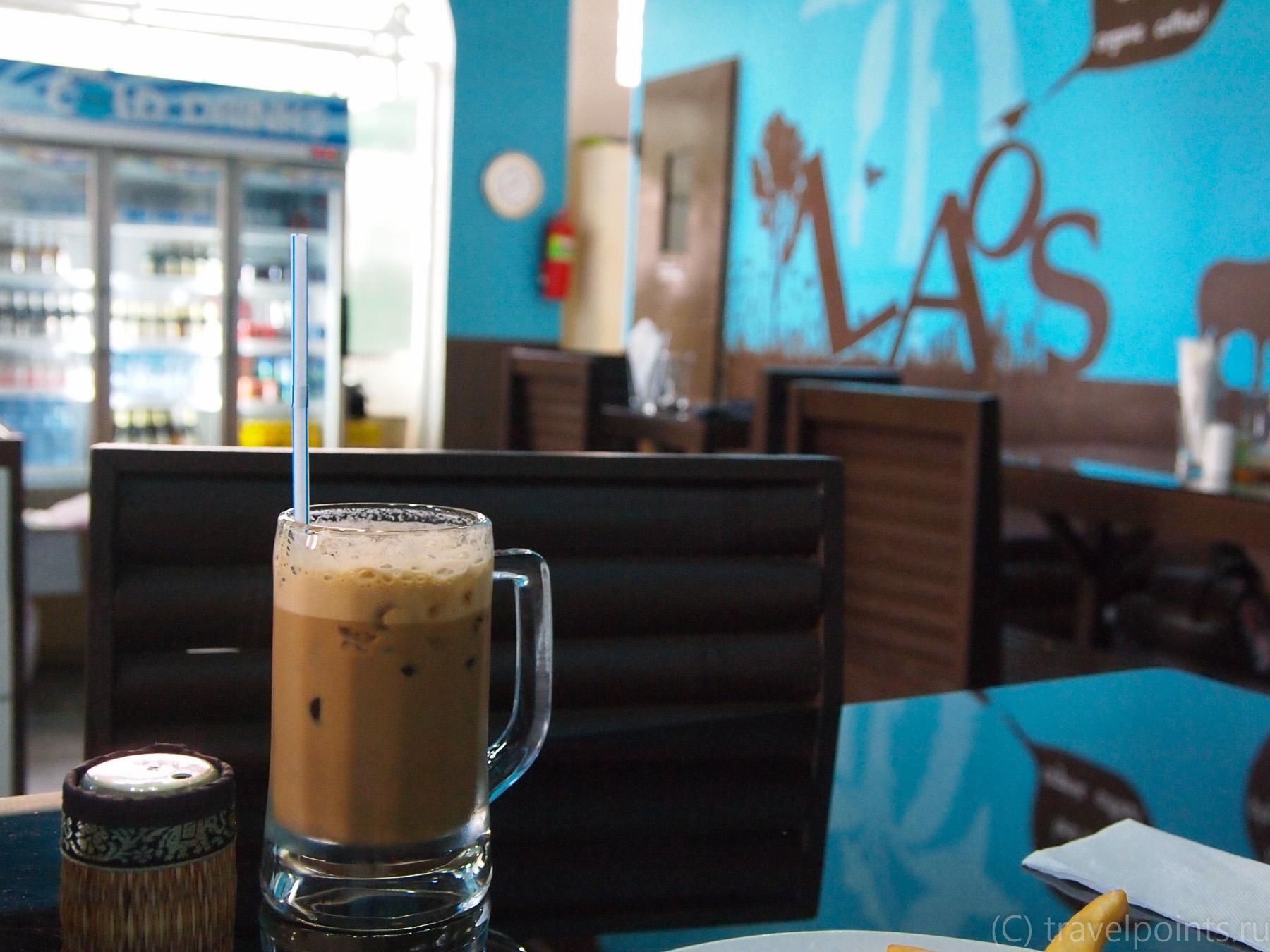В кафе Болавен