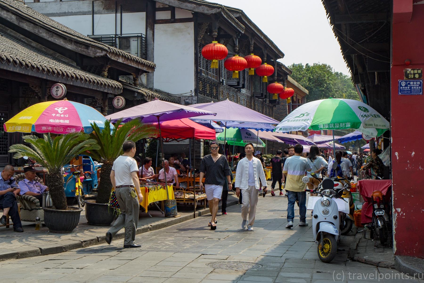 Чэнду, исторический центр