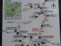 Карта Сораксан