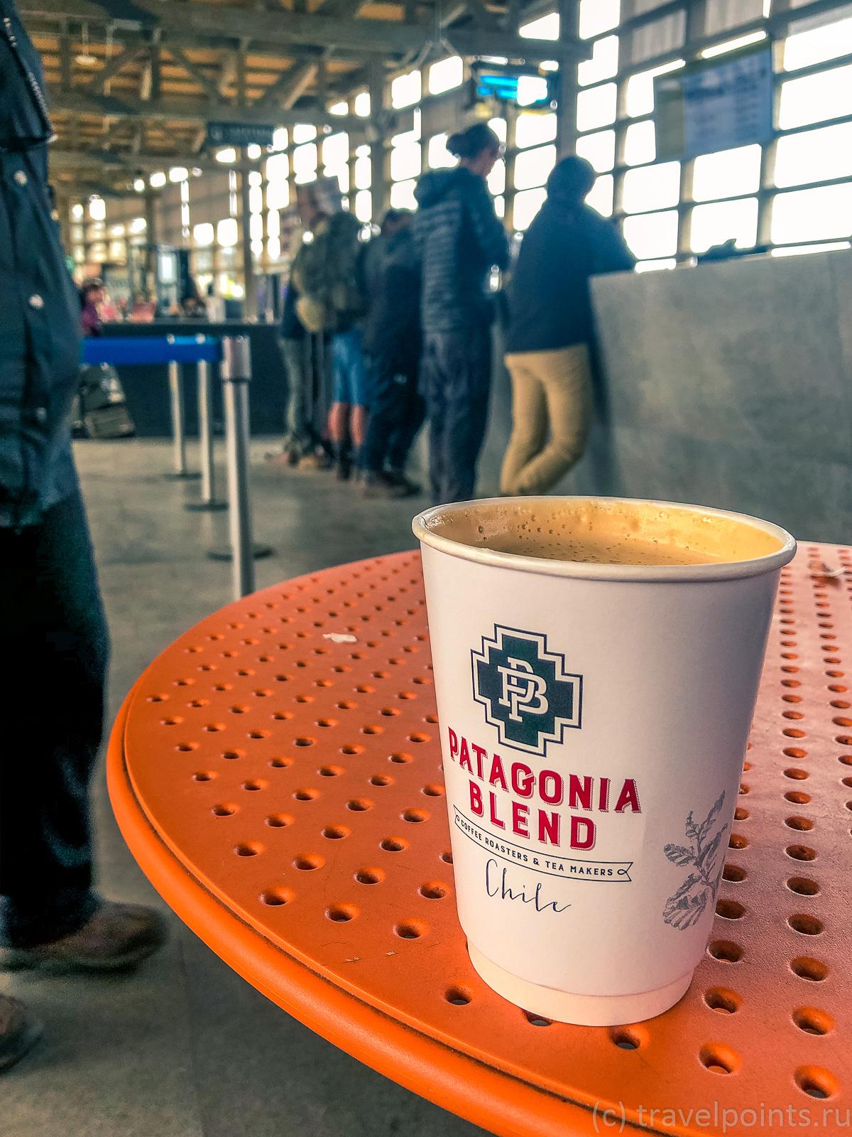 Самый лучший кофе во всей Патагонии!